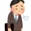 tameiki_businessman