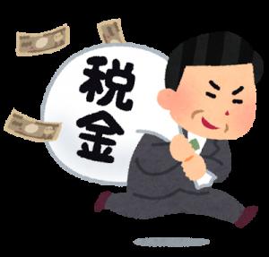 money_zeikin_dorobou